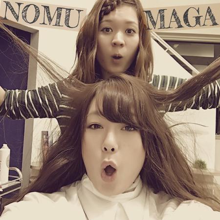 NOMUMA.jpg
