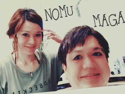 nomumaga.jpg