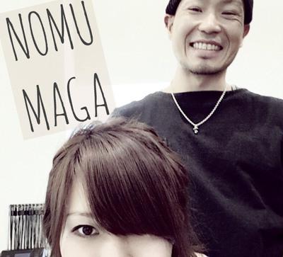 maegami.jpg